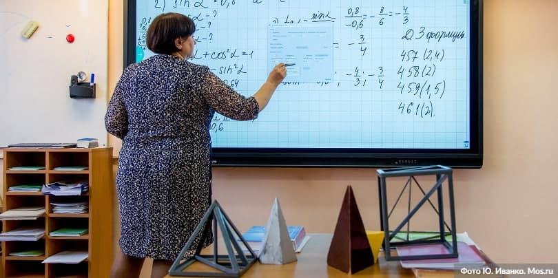 Более 1,6 тыс. грантов за вклад в развитие МЭШ получили учителя в 2020 году