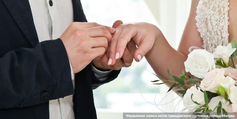 Около 60 пар планируют зарегистрировать брак в Москве 7 января