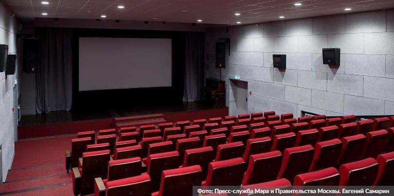 Собянин рассказал о программе реконструкции старых кинотеатров