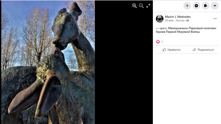 Фото дня: «Олень с олененком» встречают весну в парке на Соколе