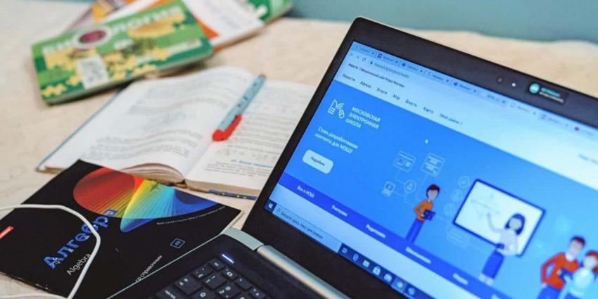 Собянин отметил эффективность столичной системы образования в период пандемии