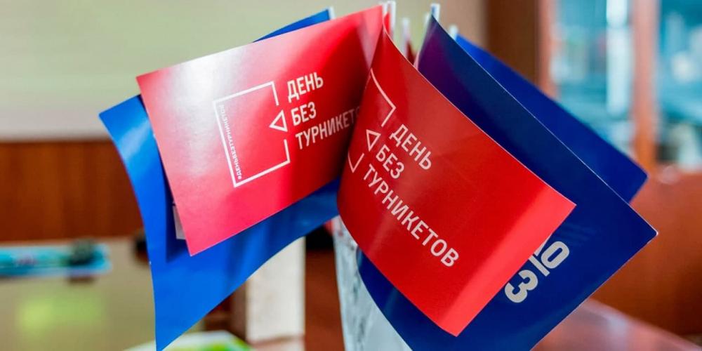 Москвичам помогут в поиске работы на акции «День без турникетов»
