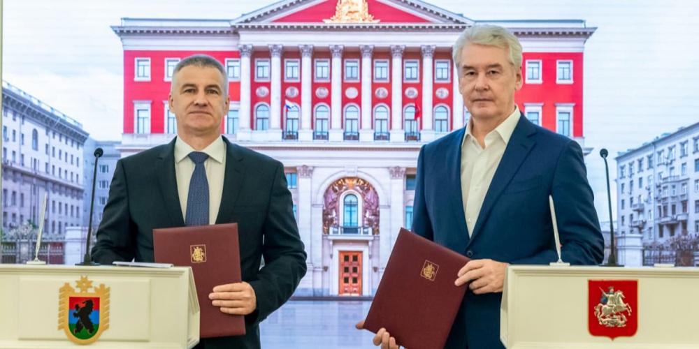 Москва и Республика Карелия подписали программу сотрудничества на пять лет