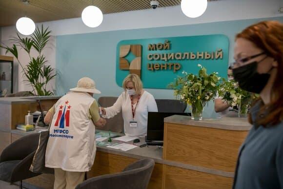 Потенциал социальных центров Москвы развивают для нужд пенсионеров