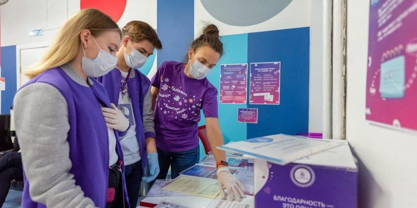 Собянин открыл молодёжный волонтёрский центр на Ленинградском проспекте