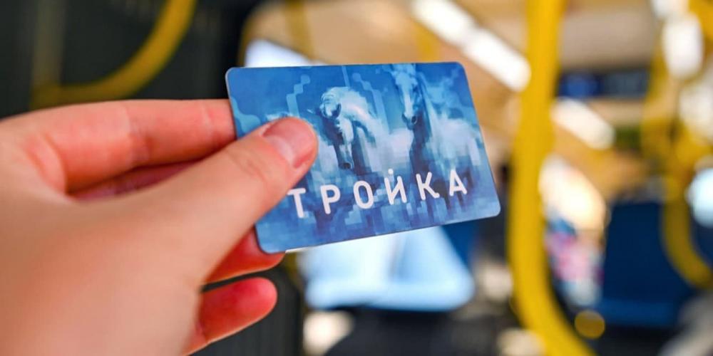 В Москве акцию «Время ранних» продлили до конца 2021 года