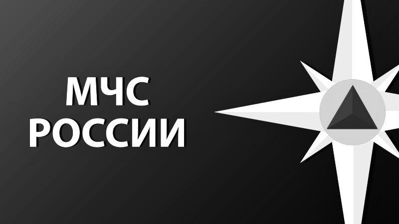 Прощание с Главой МЧС России Евгением Зиничевым пройдет 10 сентября в Москве