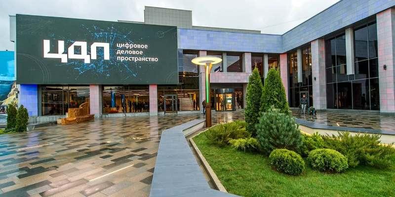 Площадка Цифрового делового пространства в Москве примет два крупных мероприятия, связанных с кинорынком