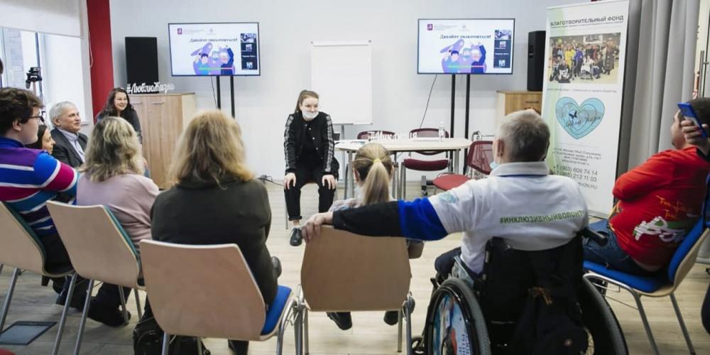 Инклюзивное волонтерство: добровольцы центра «Мосволонтер» помогают людям с инвалидностью