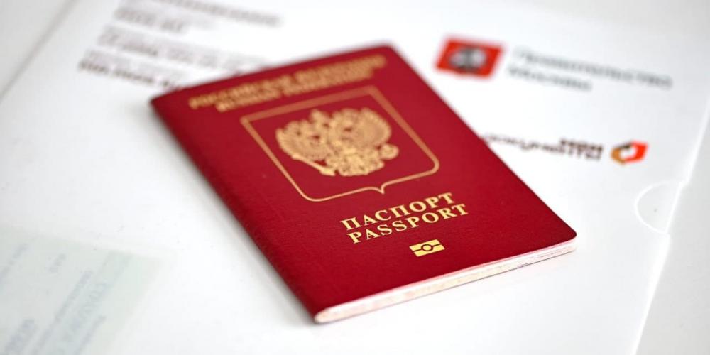 Загранпаспорт с помощью криптокабин оформили за год 8,5 тысяч москвичей