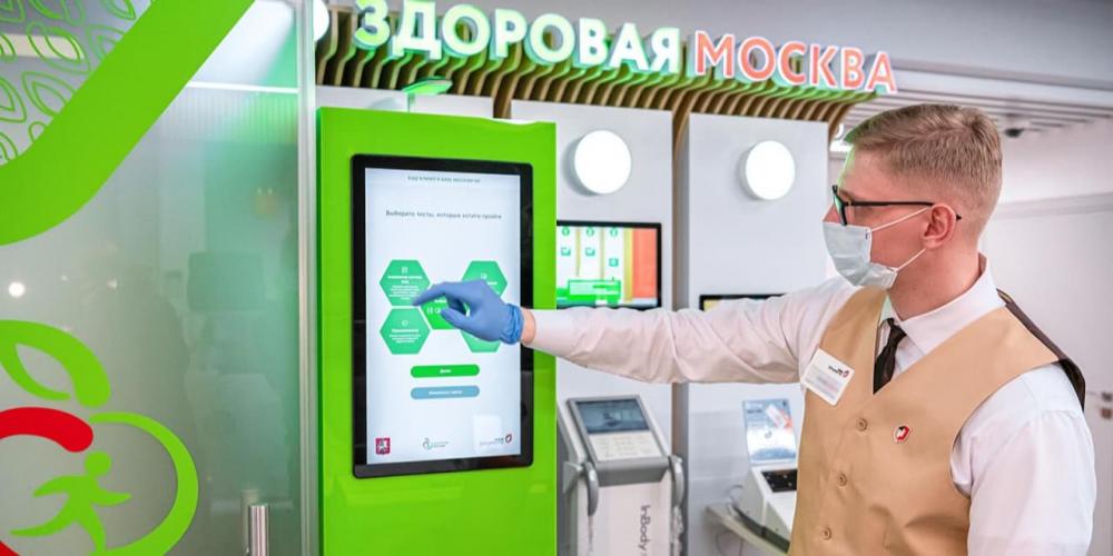 В центрах госуслуг медобследование прошли свыше 207 тысяч москвичей