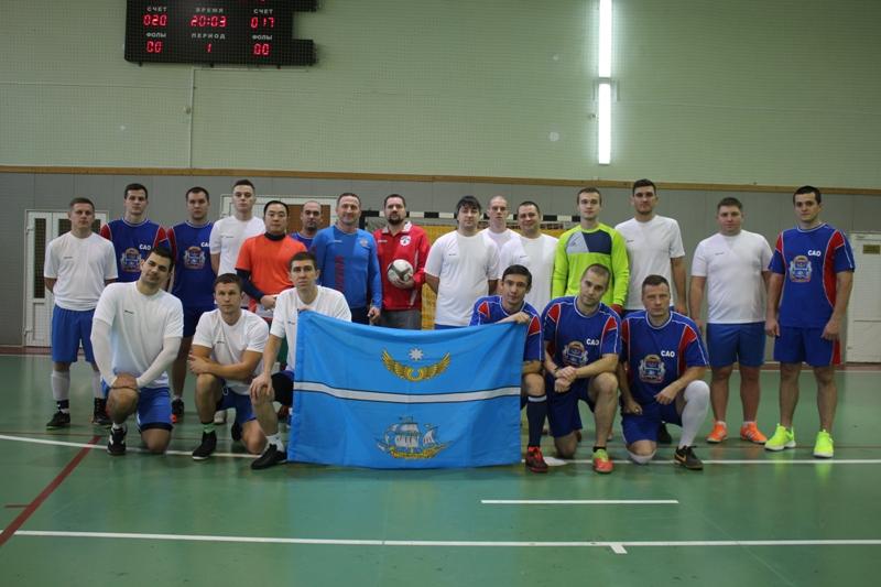 В Северном округе прошёл товарищеский матч по мини-футболу между командами МЧС и УВД