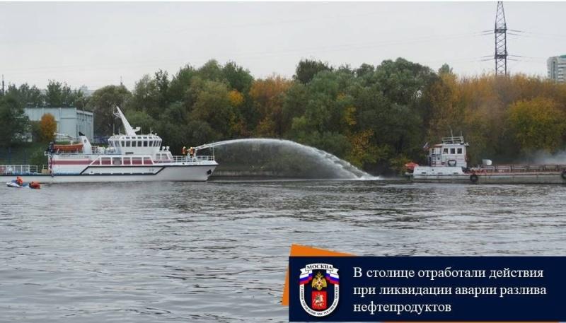 В столице отработали действия при ликвидации аварии разлива нефтепродуктов